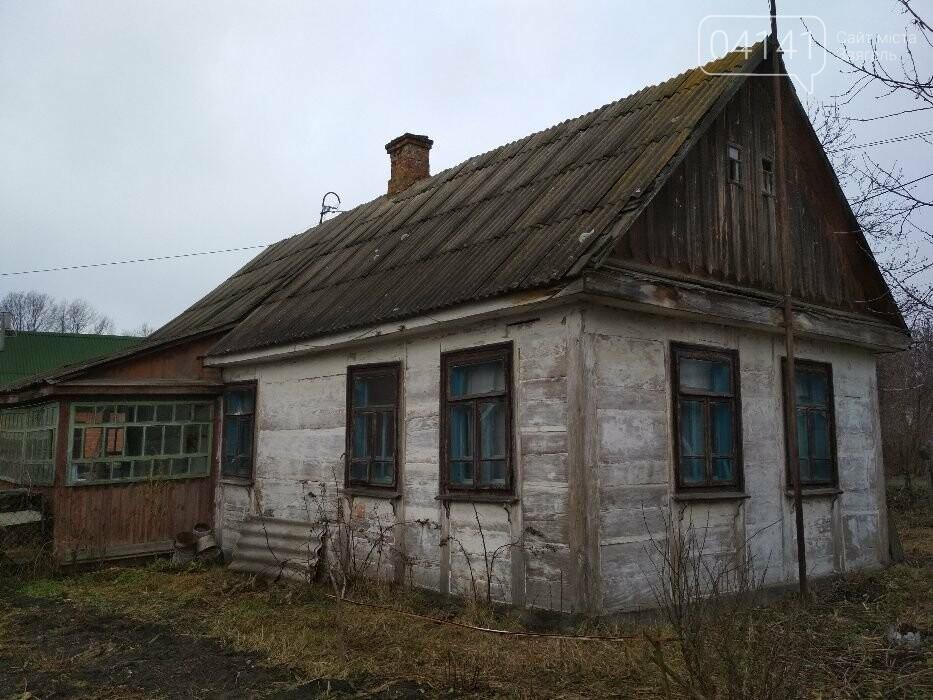 Від 3 тисяч доларів: найдешевші будинки, які продаються в Новограді-Волинському, фото-1