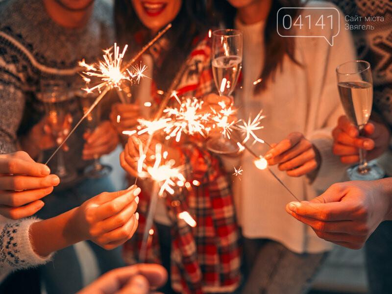 Де безкоштовно зустріти Новий 2021 рік в Новограді-Волинському, фото-1