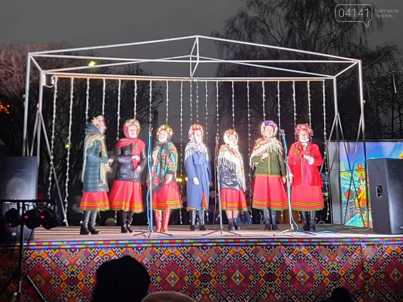 У Новограді-Волинському відкрили головну ялинку: Відео, фото як це було, фото-9