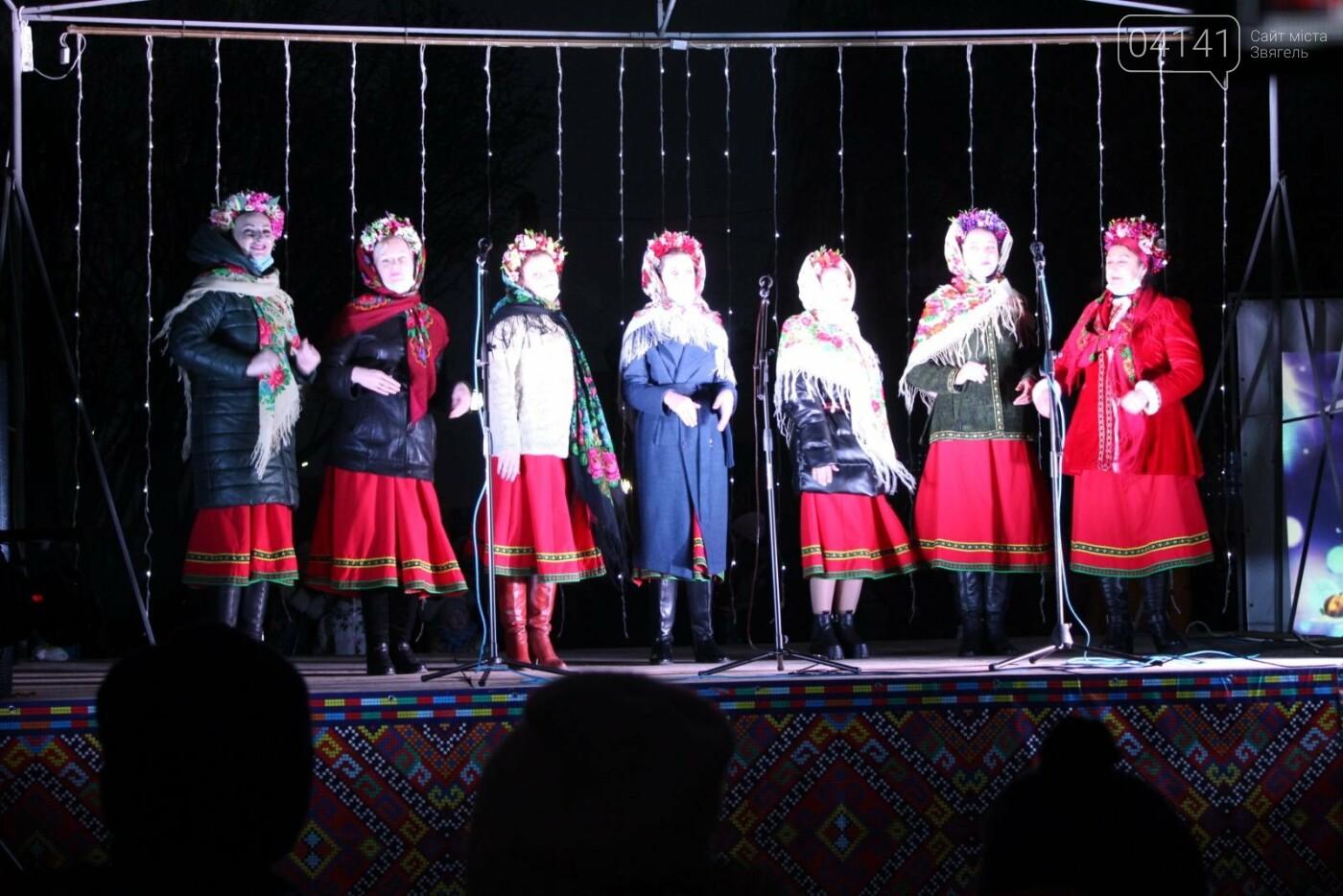 У Новограді-Волинському відкрили головну ялинку: Відео, фото як це було, фото-10