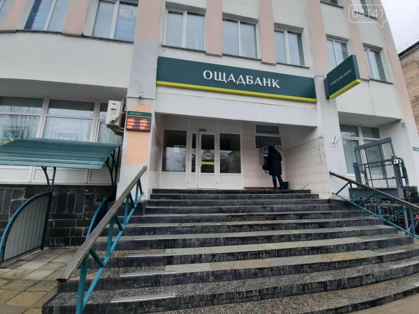 Доступ людей з інвалідністю полегшиться: У Новограді банк встановлює пандус - електропідіймач, фото-1