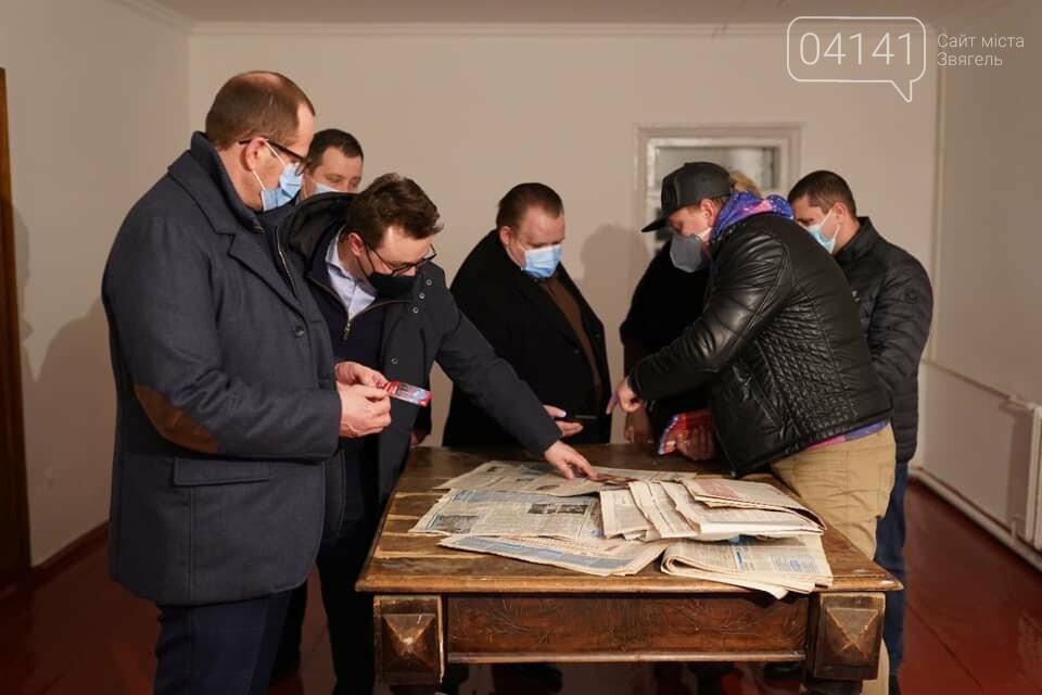 """І тут """"наплужили"""": Голова облради вражений якістю ремонту музею Лесі Українки , фото-1"""