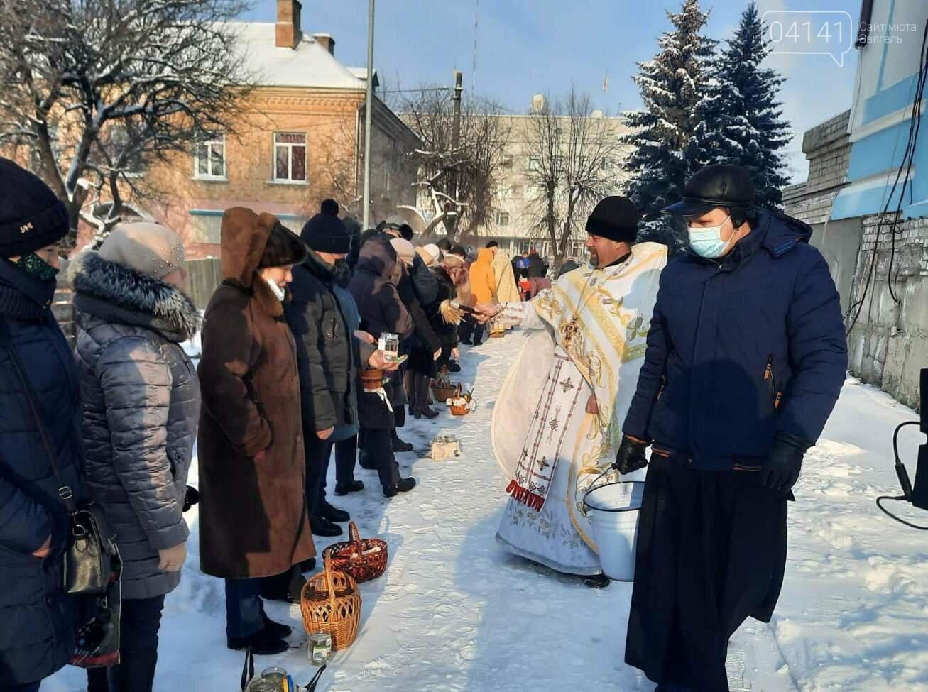 Як у Новограді-Волинському освячували воду на Водохреща (Фото, Відео), фото-2