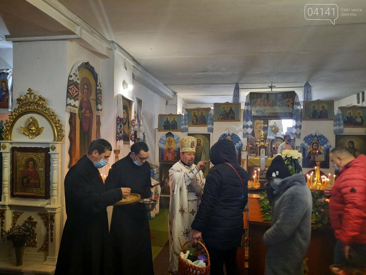 Як у Новограді-Волинському освячували воду на Водохреща (Фото, Відео), фото-1