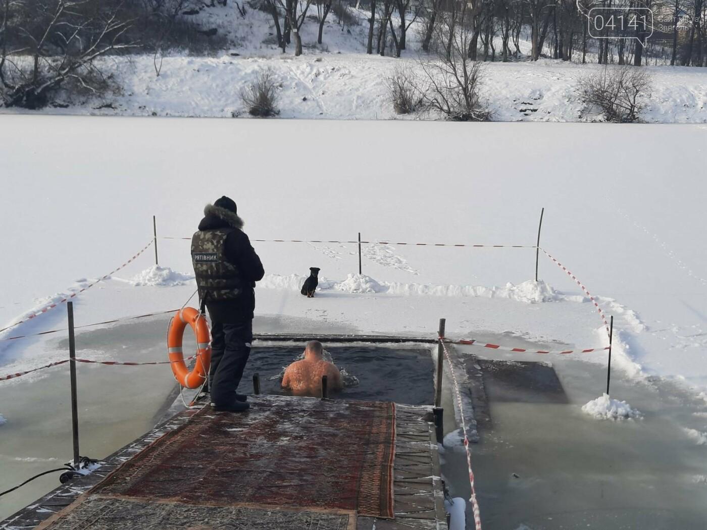 Як в Новограді-Волинському проходили водохресні купання (ФОТО-, ВІДЕОРЕПОРТАЖ), фото-3