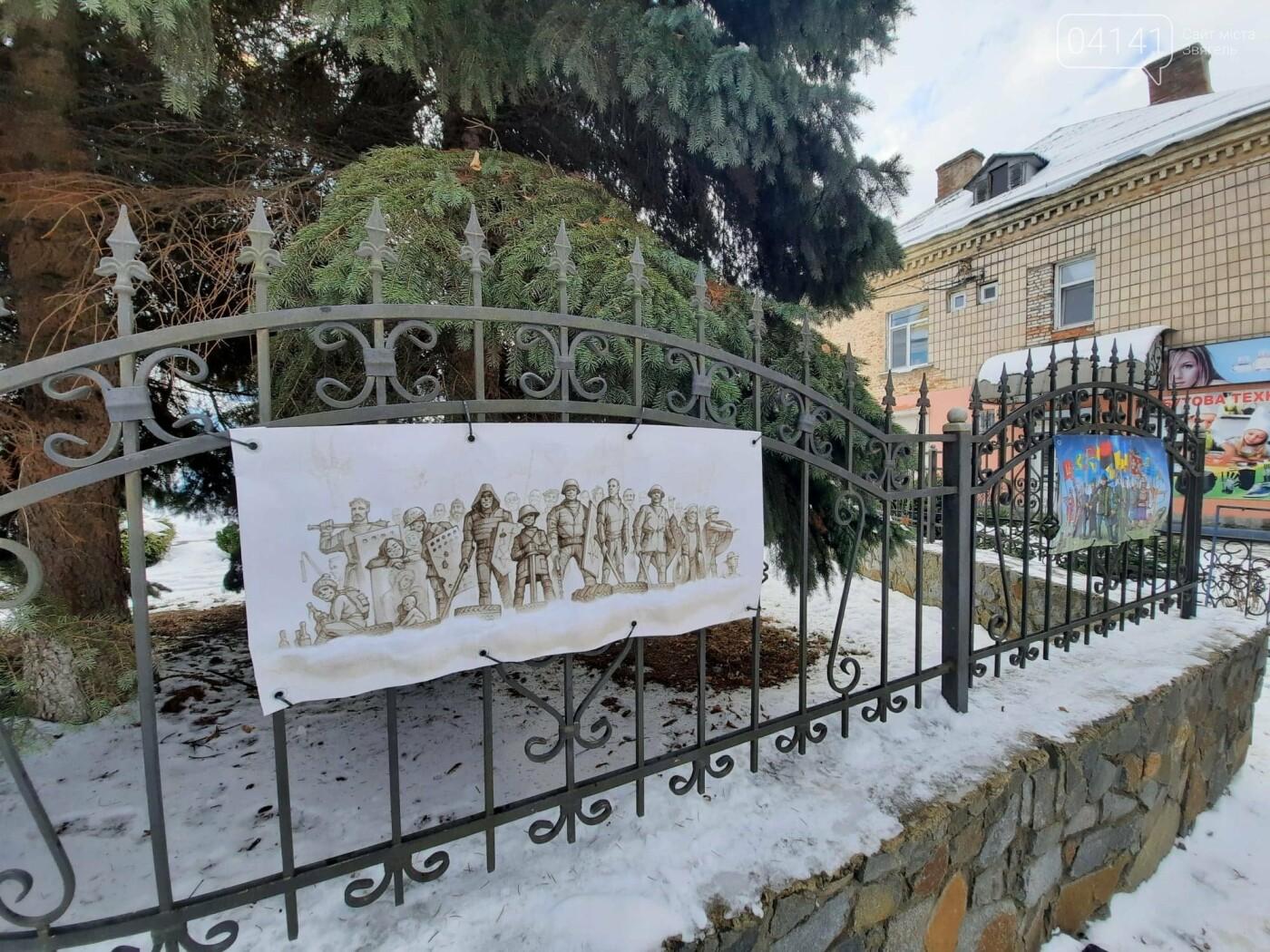 У Новограді організовано фотовиставку до Дня Соборності України (ФОТО, ВІДЕО), фото-3