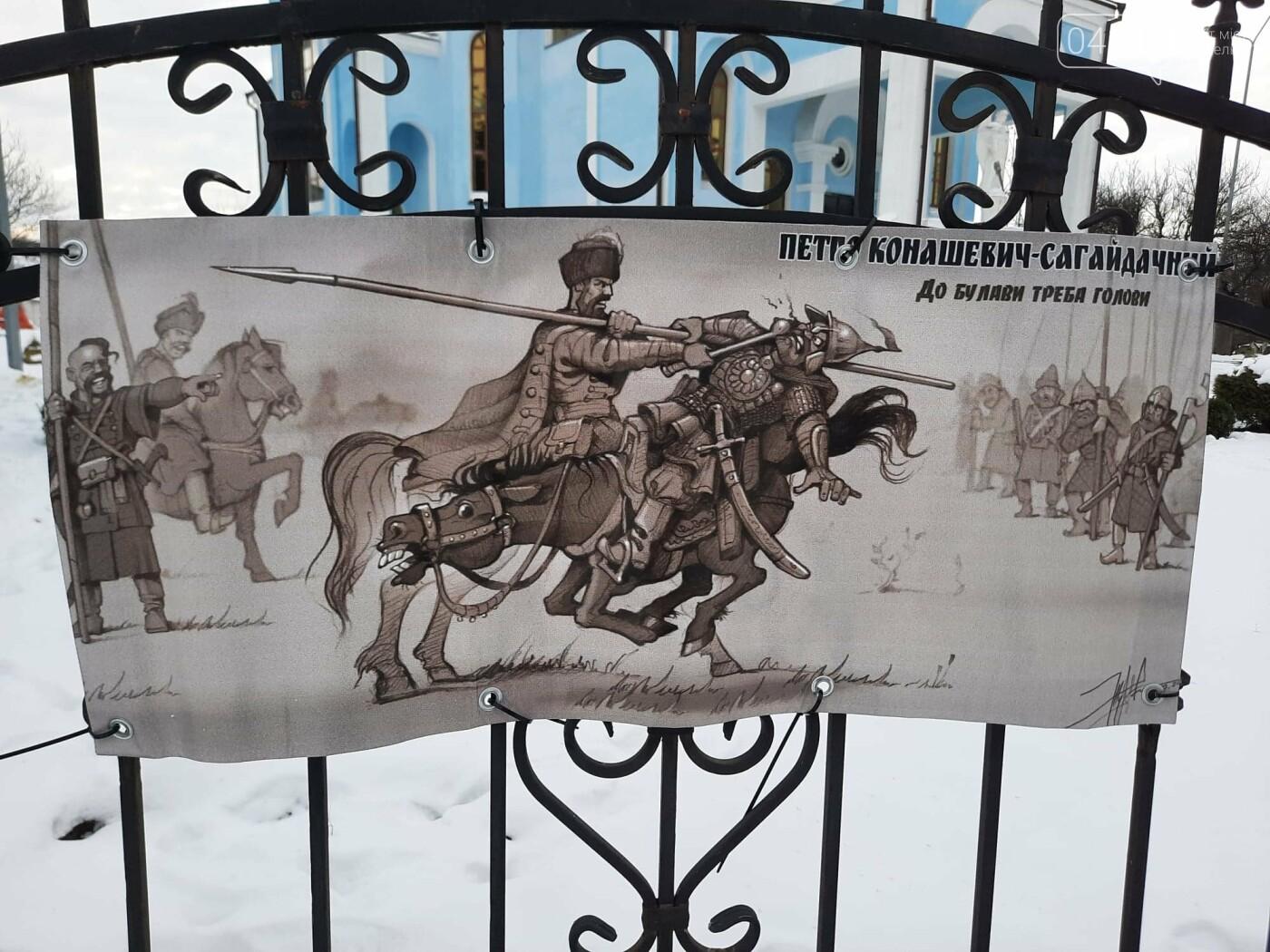 У Новограді організовано фотовиставку до Дня Соборності України (ФОТО, ВІДЕО), фото-2