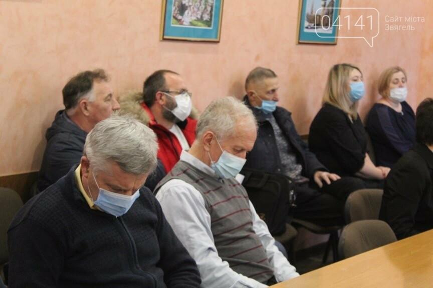 Бути Звягелю чи ні?: Як в Новограді відбувалося засідання робочої групи з питань перейменування , фото-1