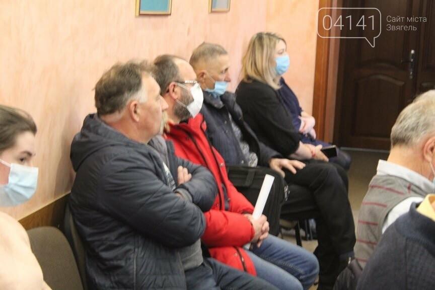 Бути Звягелю чи ні?: Як в Новограді відбувалося засідання робочої групи з питань перейменування , фото-4