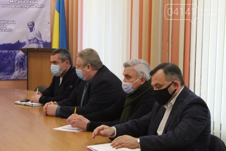 Бути Звягелю чи ні?: Як в Новограді відбувалося засідання робочої групи з питань перейменування , фото-2