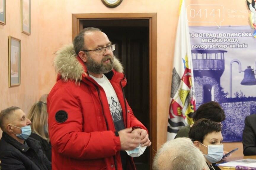 Бути Звягелю чи ні?: Як в Новограді відбувалося засідання робочої групи з питань перейменування , фото-3