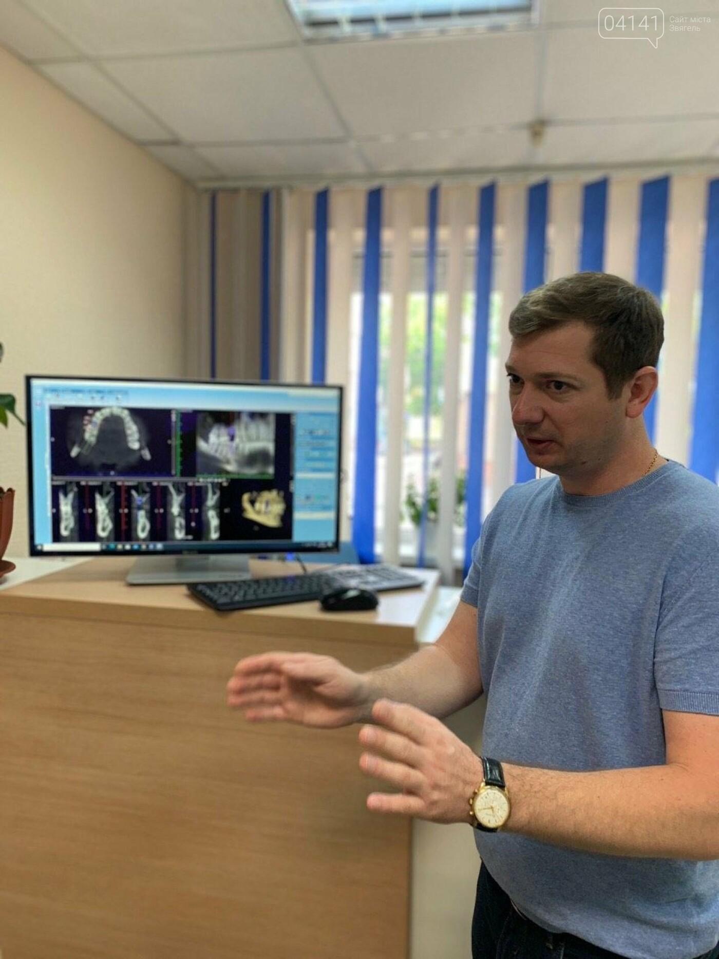 Де новоград-волинцям провести якісну щелепно-лицьову діагностику, фото-1
