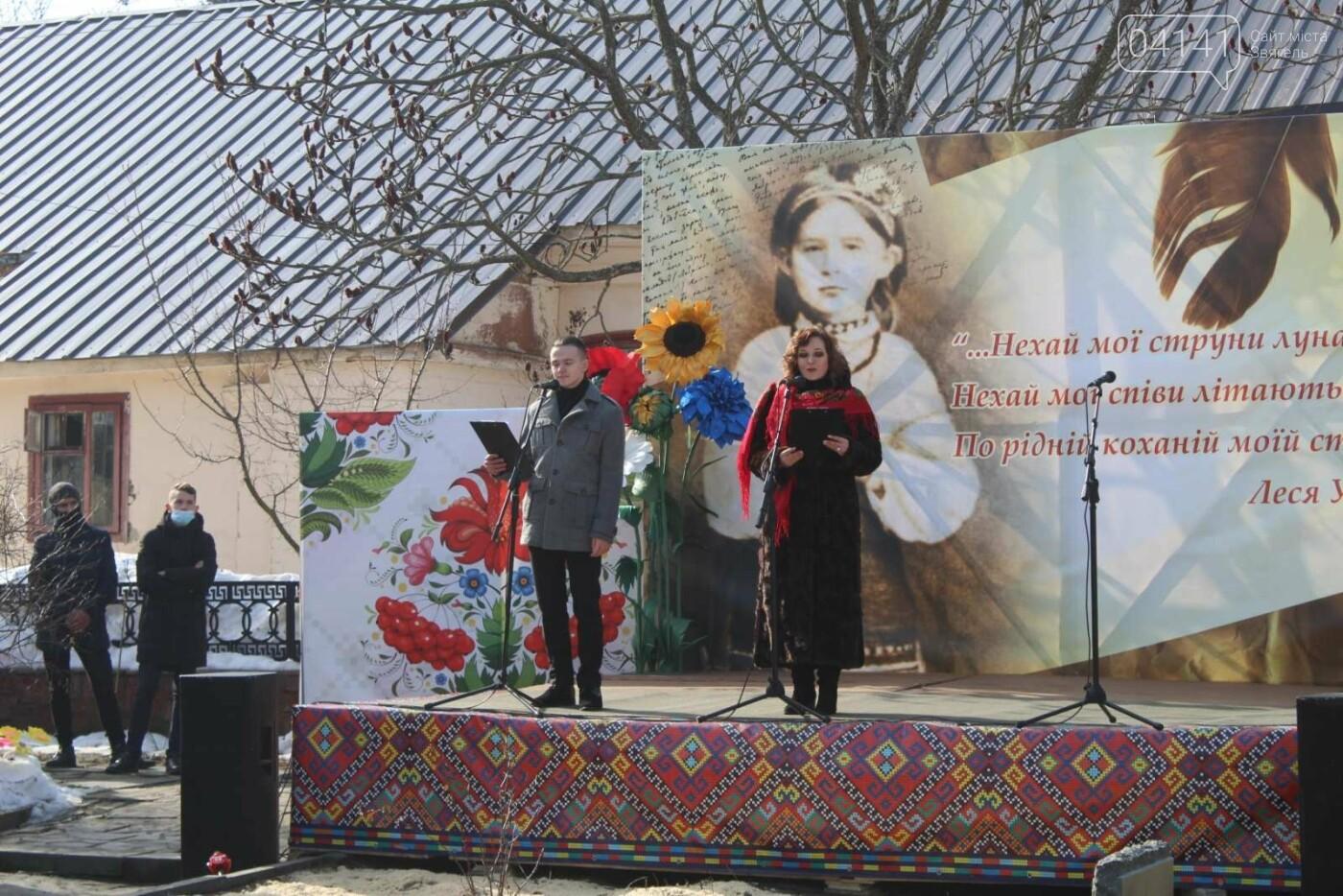 """Квіти, промови і """"ганьба"""": Як у Новограді вшановують Лесю Українку, фото-9"""
