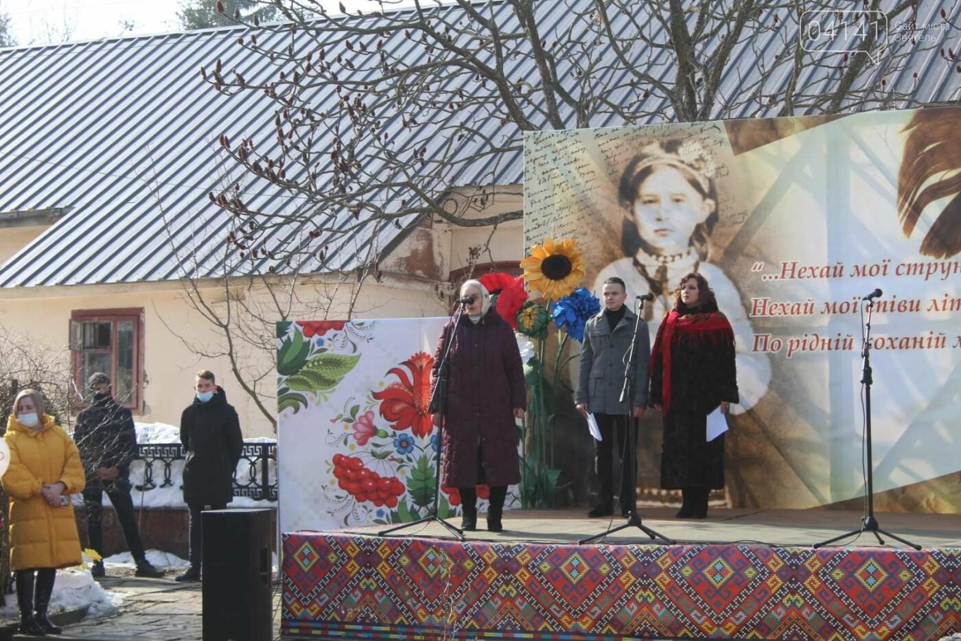 """Квіти, промови і """"ганьба"""": Як у Новограді вшановують Лесю Українку, фото-10"""
