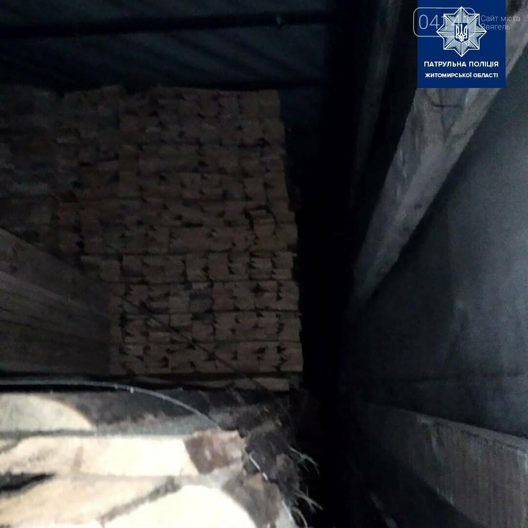 Біля Новограду поліцейські вилучили деревину без документів, фото-1