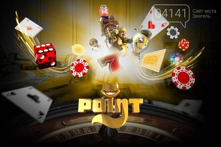 Онлайн-казино PointLoto - класична гра в рулетку, фото-1