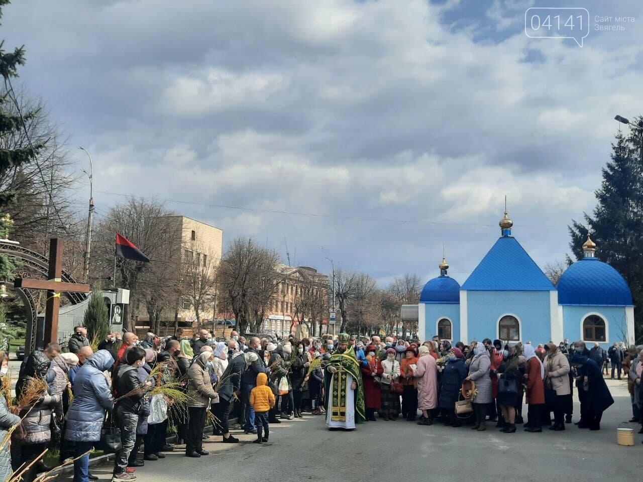 Як у Новограді-Волинському святкують Вербну неділю (ФОТО, ВІДЕО), фото-3