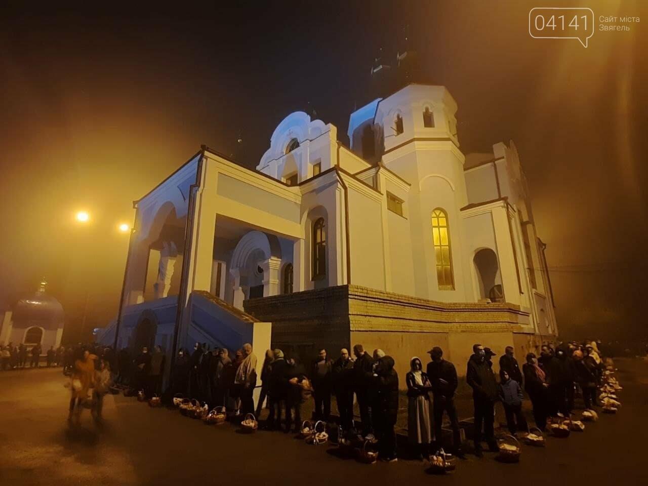 Христос Воскрес! Воістину Воскрес!: Новоград-волинці святкують Великдень-2021, фото-4
