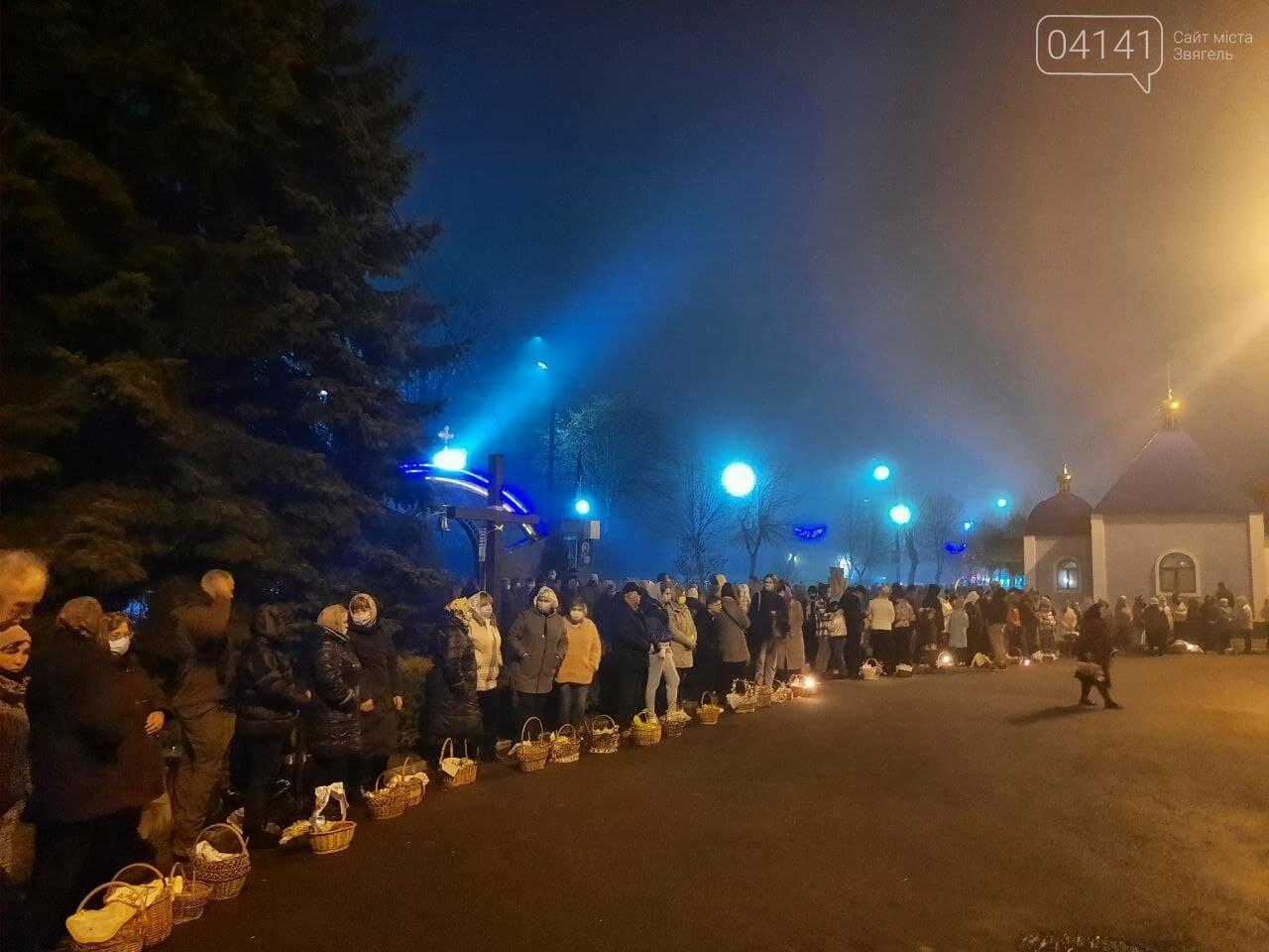 Христос Воскрес! Воістину Воскрес!: Новоград-волинці святкують Великдень-2021, фото-1