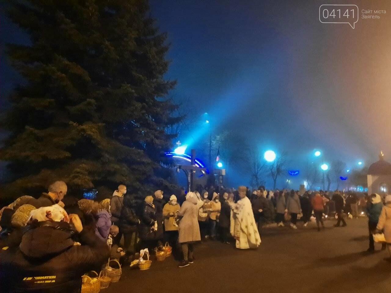 Христос Воскрес! Воістину Воскрес!: Новоград-волинці святкують Великдень-2021, фото-2