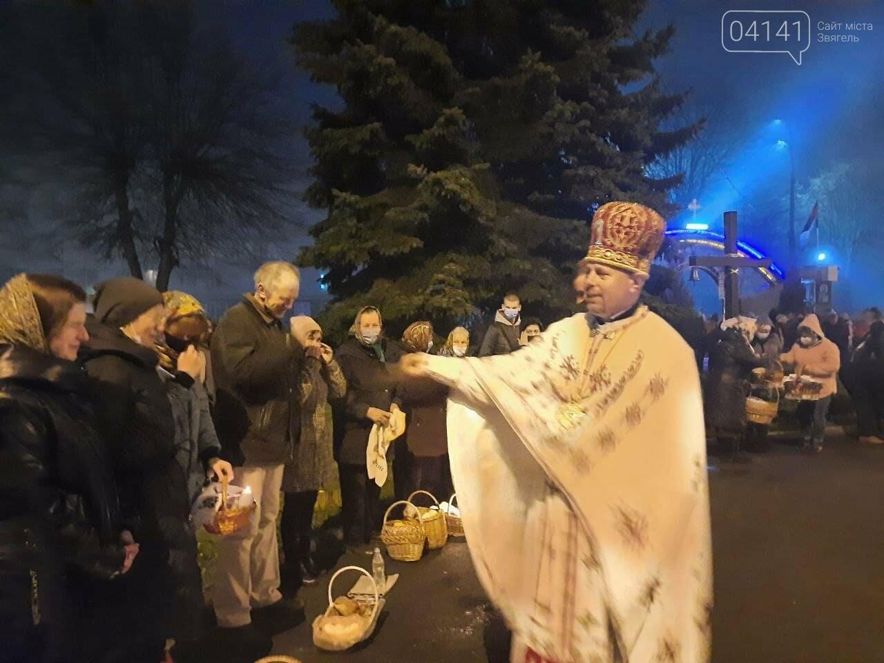 Христос Воскрес! Воістину Воскрес!: Новоград-волинці святкують Великдень-2021, фото-3