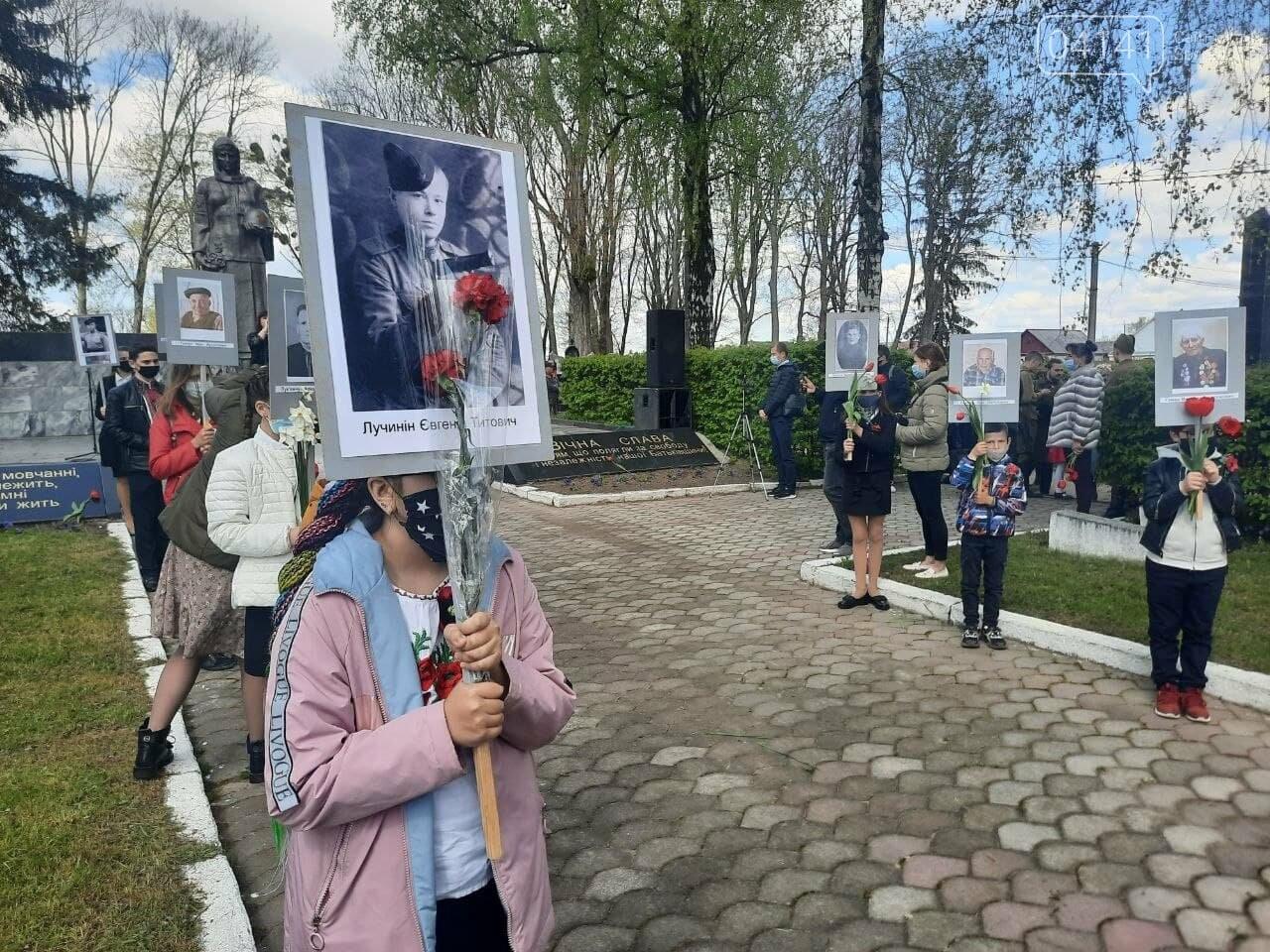 9 травня: День Перемоги у Новограді-Волинському (ФОТО, ВІДЕО), фото-4