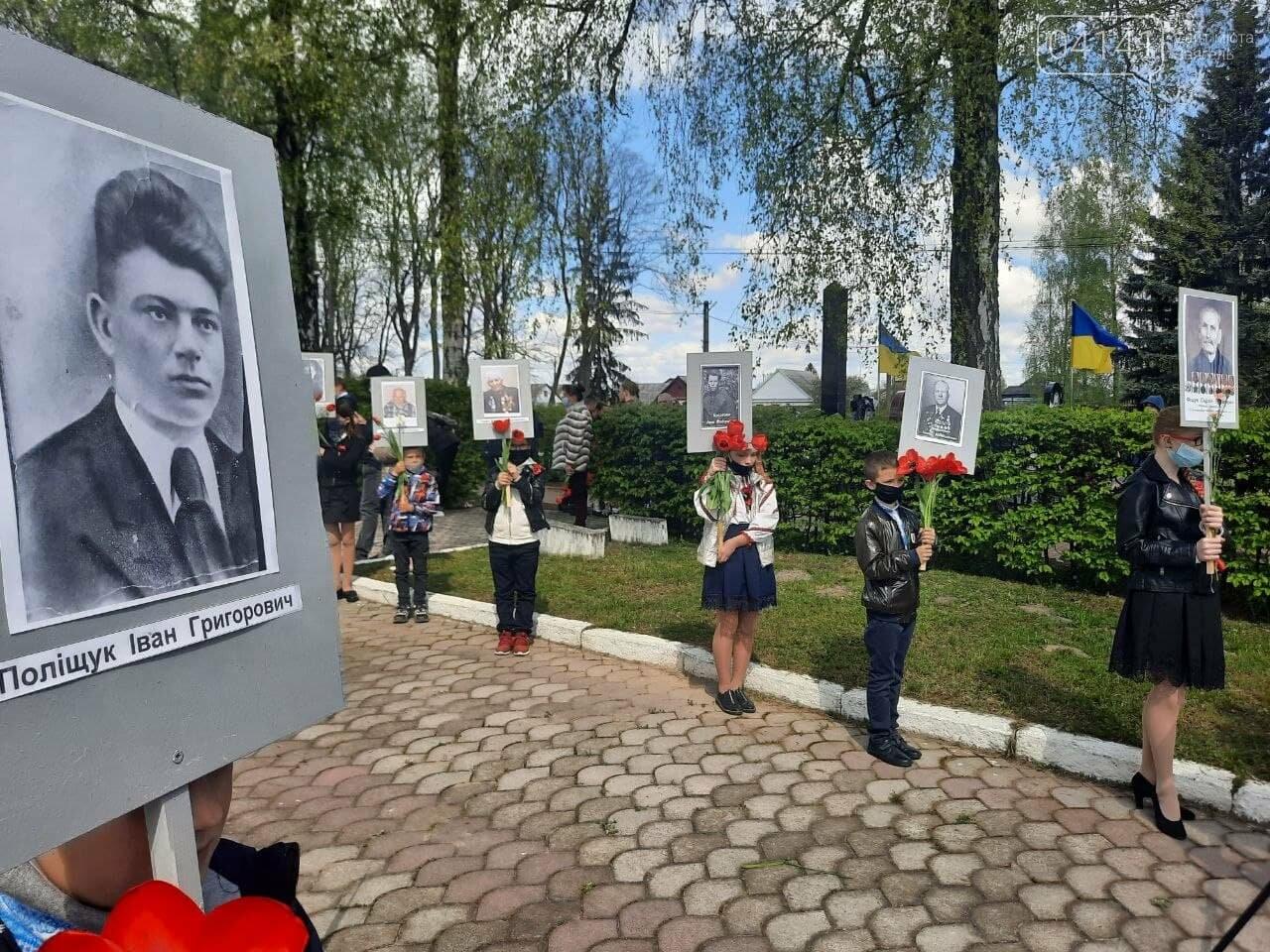 9 травня: День Перемоги у Новограді-Волинському (ФОТО, ВІДЕО), фото-5