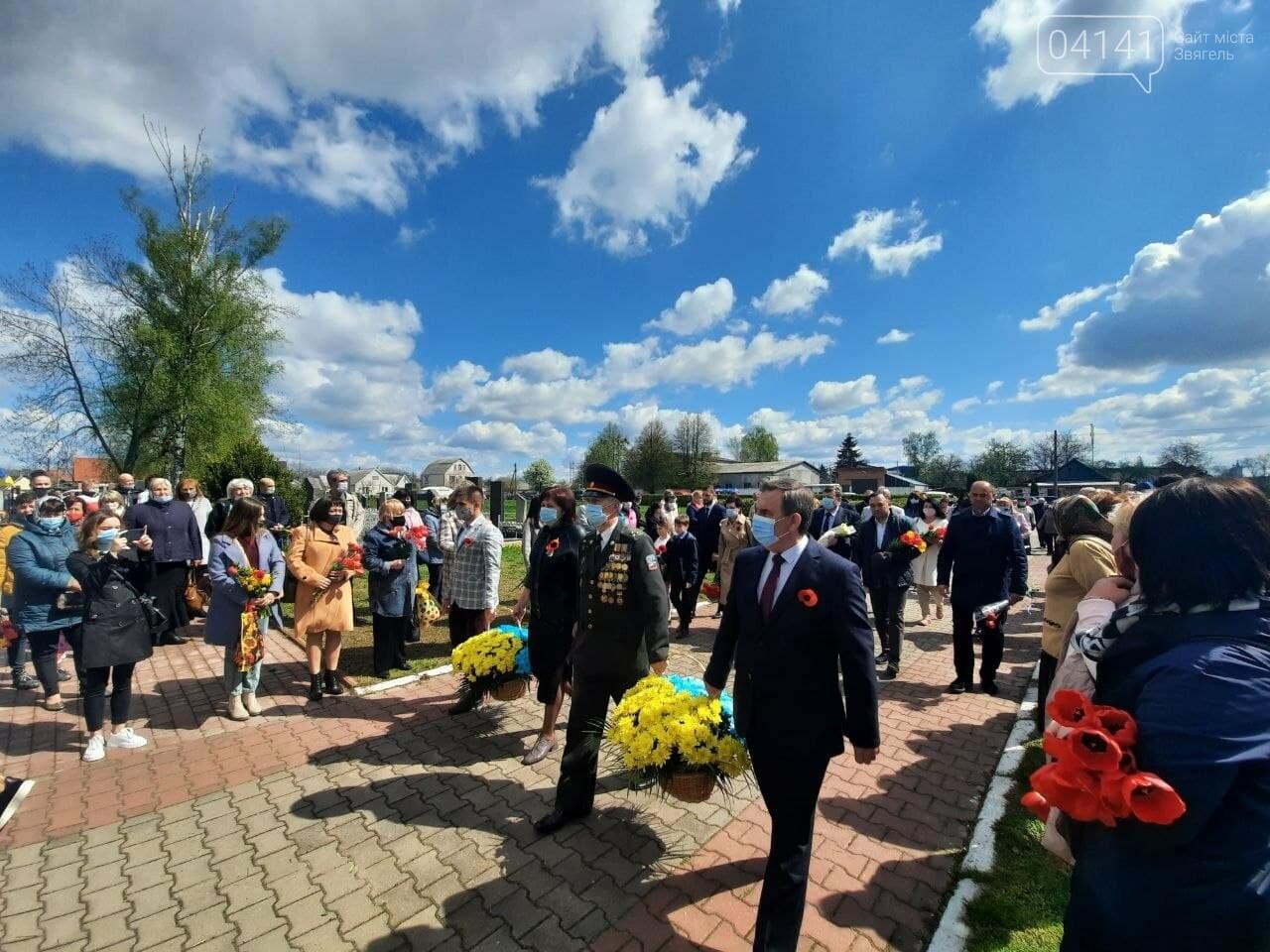 9 травня: День Перемоги у Новограді-Волинському (ФОТО, ВІДЕО), фото-2