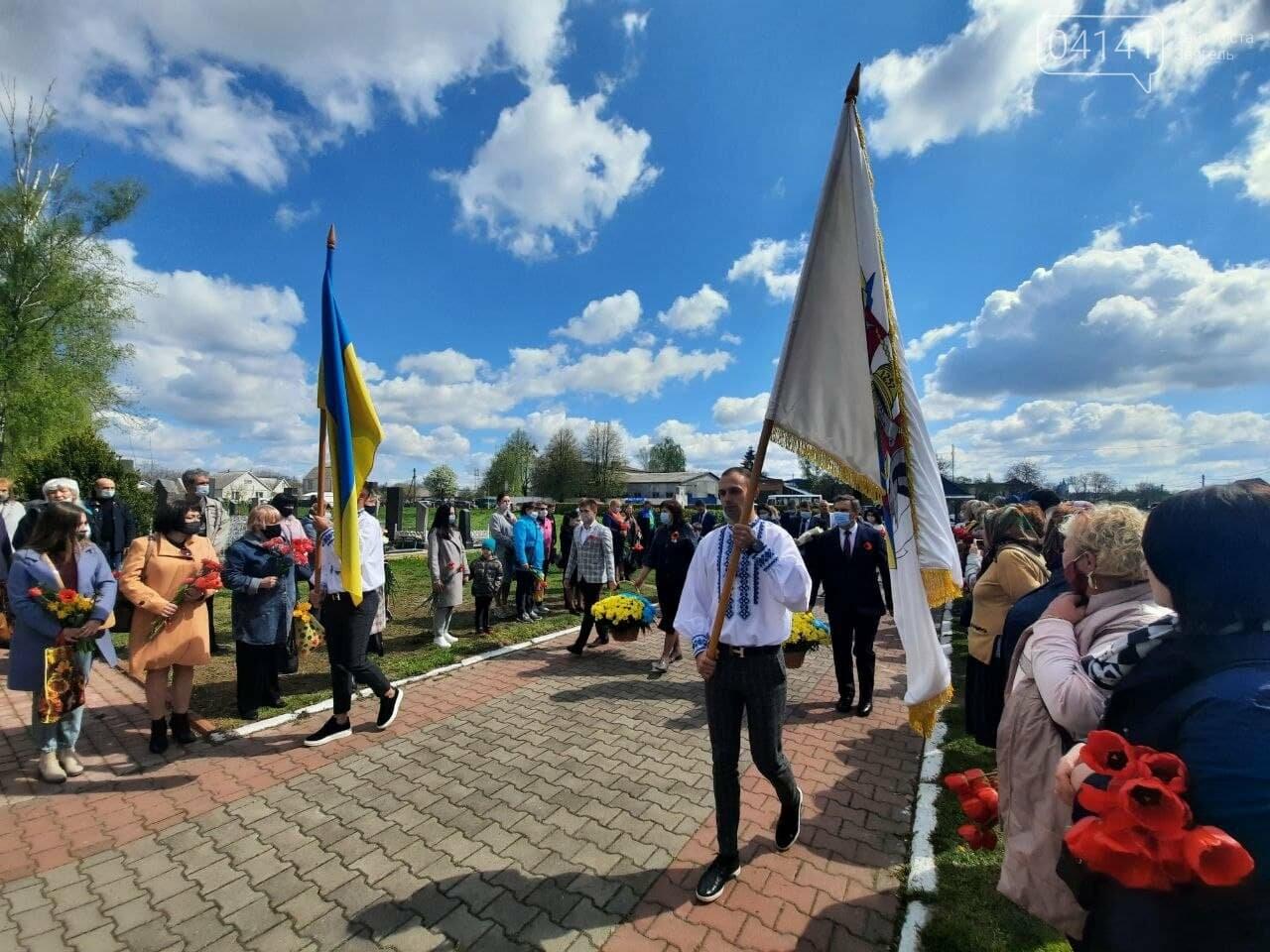 9 травня: День Перемоги у Новограді-Волинському (ФОТО, ВІДЕО), фото-1