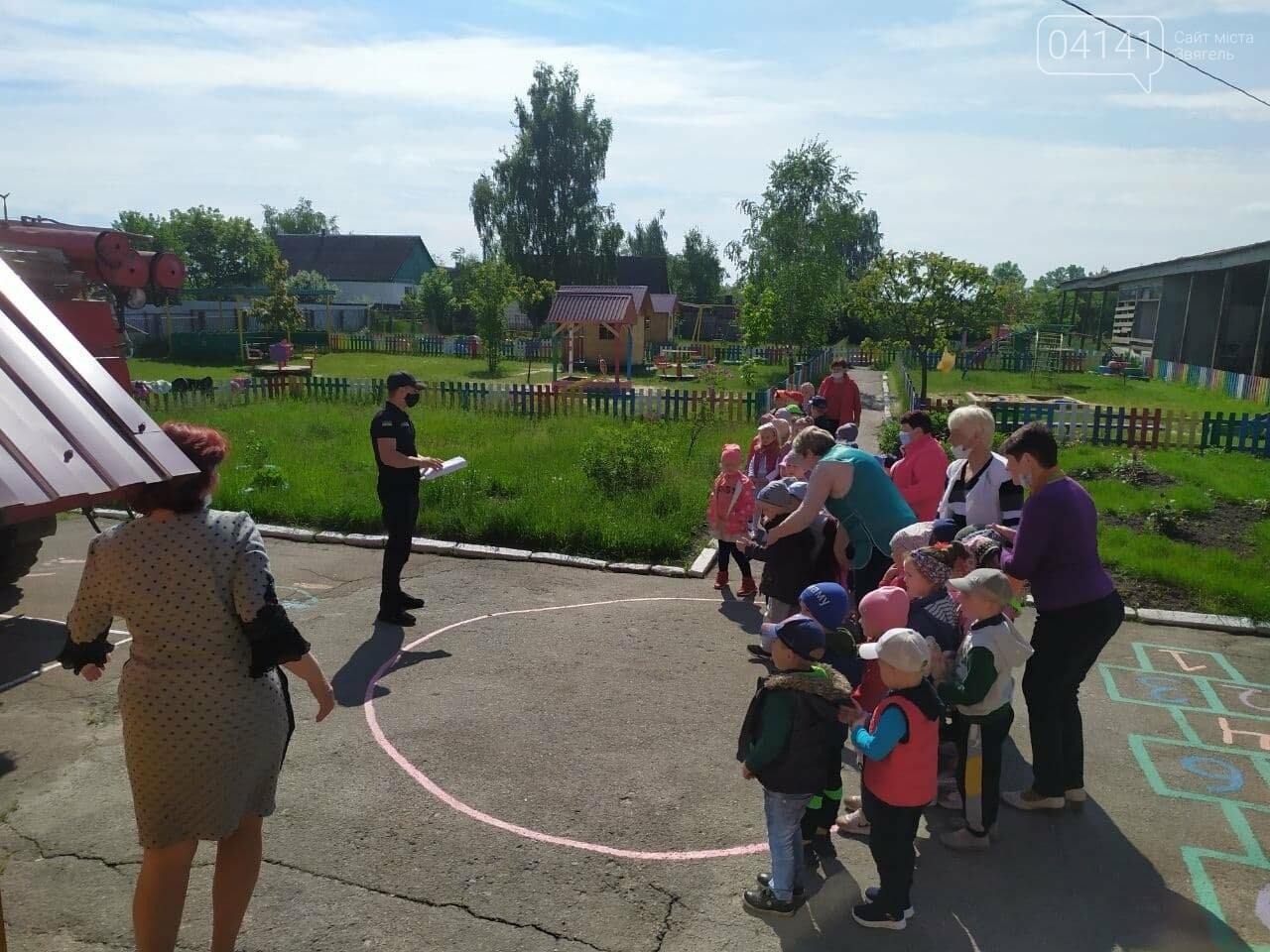 Рятувальники Новоград-Волинщини дітей привчають до безпечної повіедінки , фото-6
