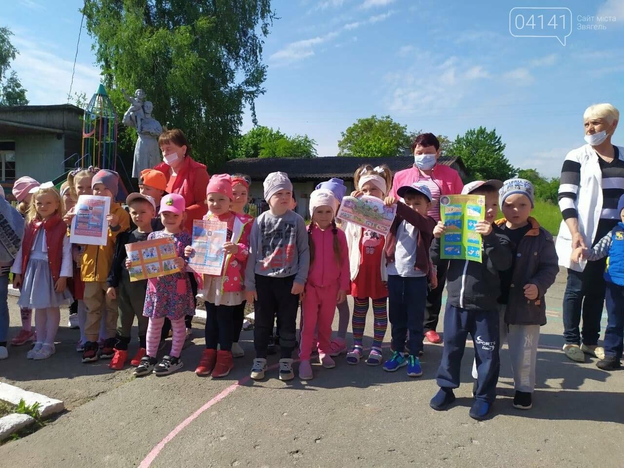 Рятувальники Новоград-Волинщини дітей привчають до безпечної повіедінки , фото-2