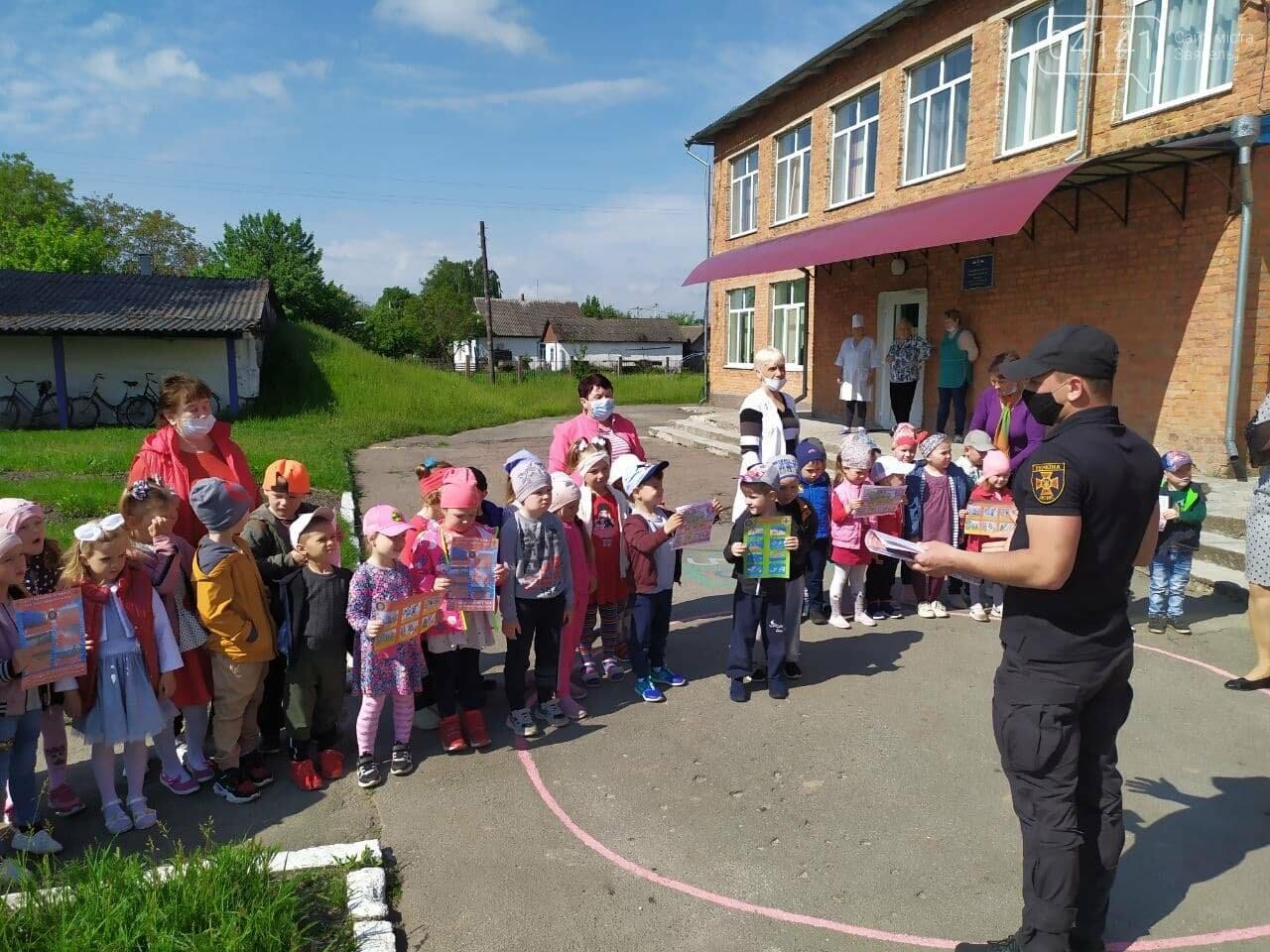 Рятувальники Новоград-Волинщини дітей привчають до безпечної повіедінки , фото-1