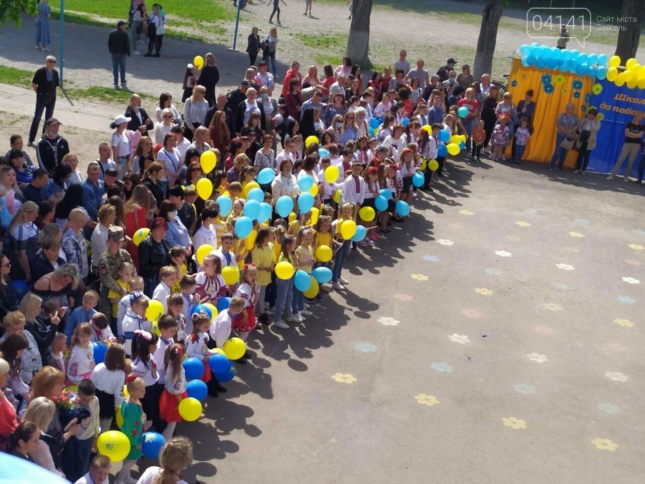 """""""Україна в нас одна"""": Останній дзвоник пролунав у школі №2  Новограда-Волинського, фото-5"""