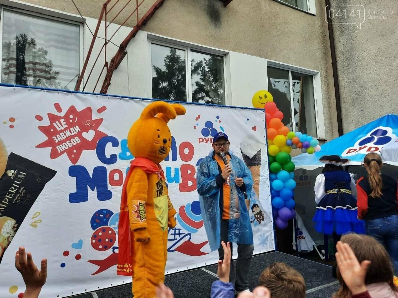 У Новограді-Волинському відбулося Свято Морозива від компанії «Рудь», фото-1