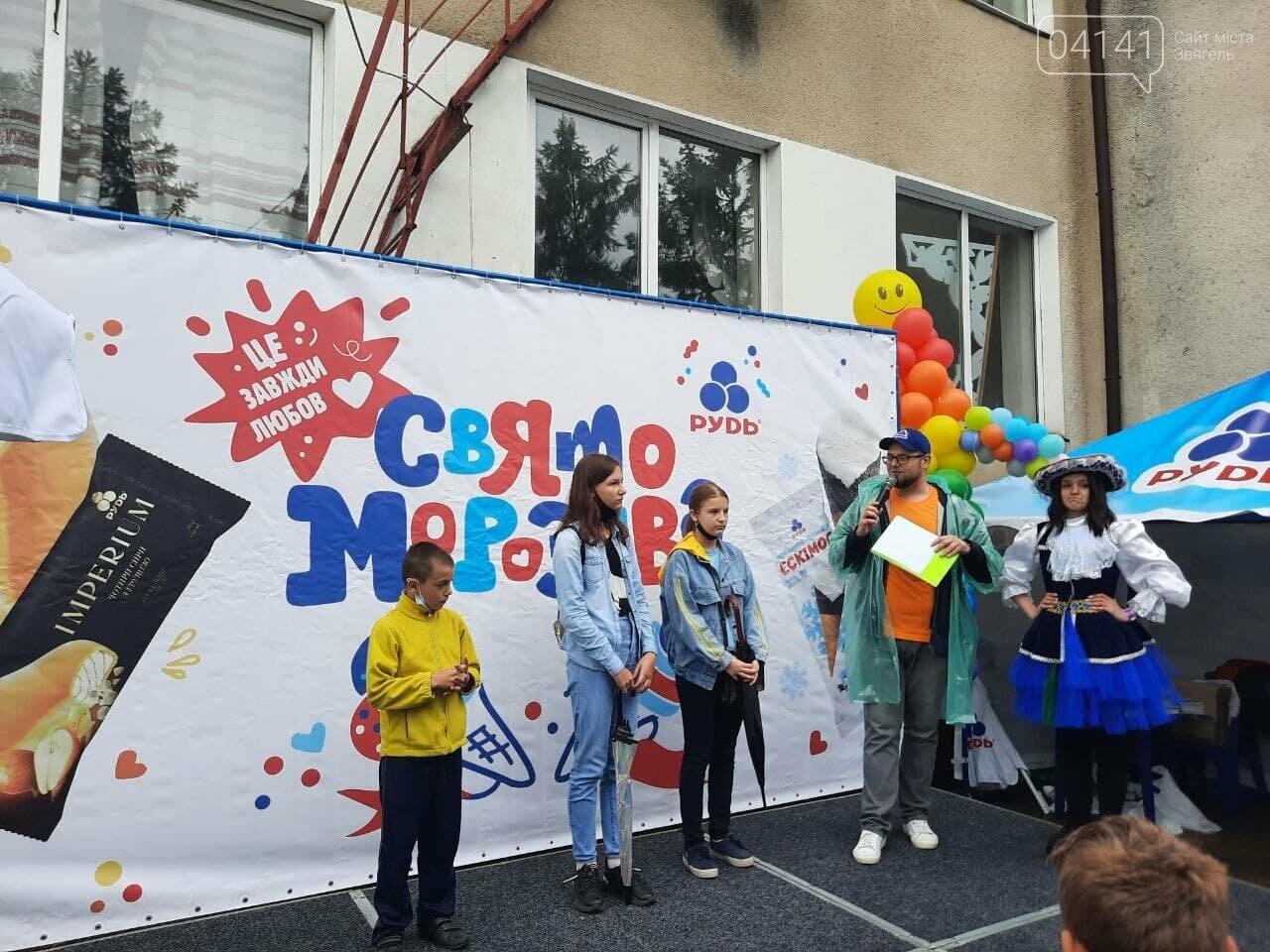У Новограді-Волинському відбулося Свято Морозива від компанії «Рудь», фото-5