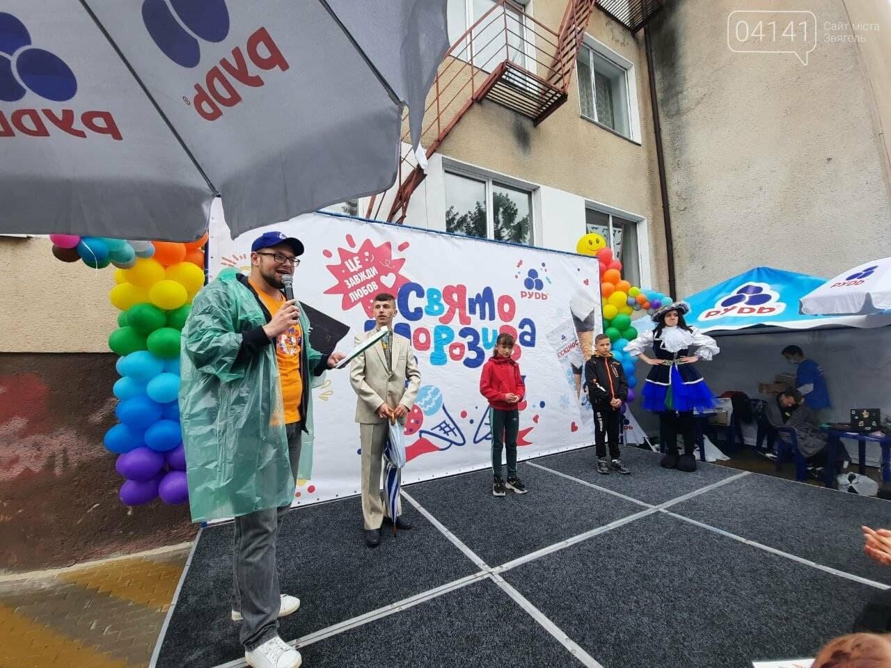 У Новограді-Волинському відбулося Свято Морозива від компанії «Рудь», фото-4