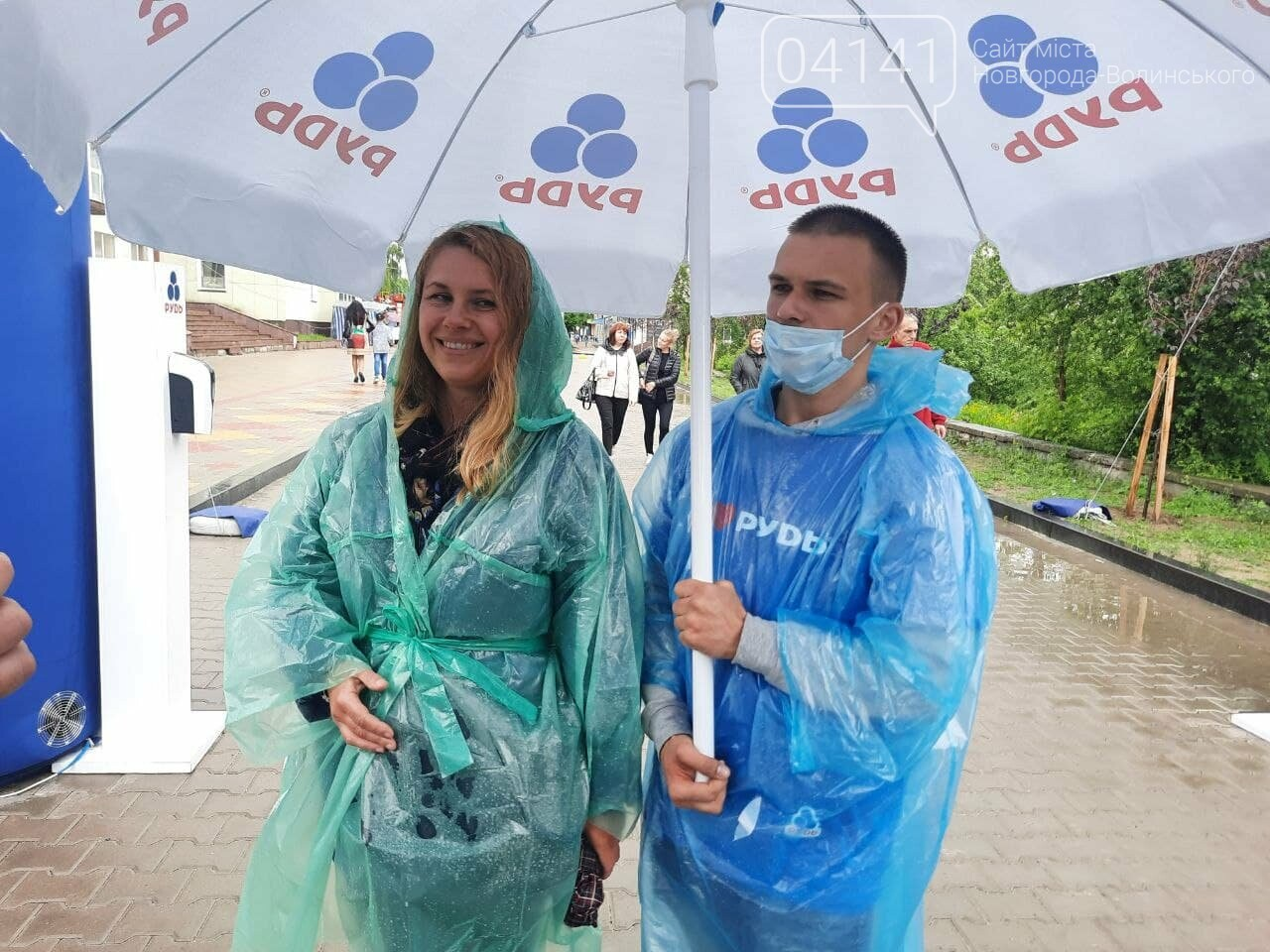 У Новограді-Волинському відбулося Свято Морозива від компанії «Рудь», фото-3