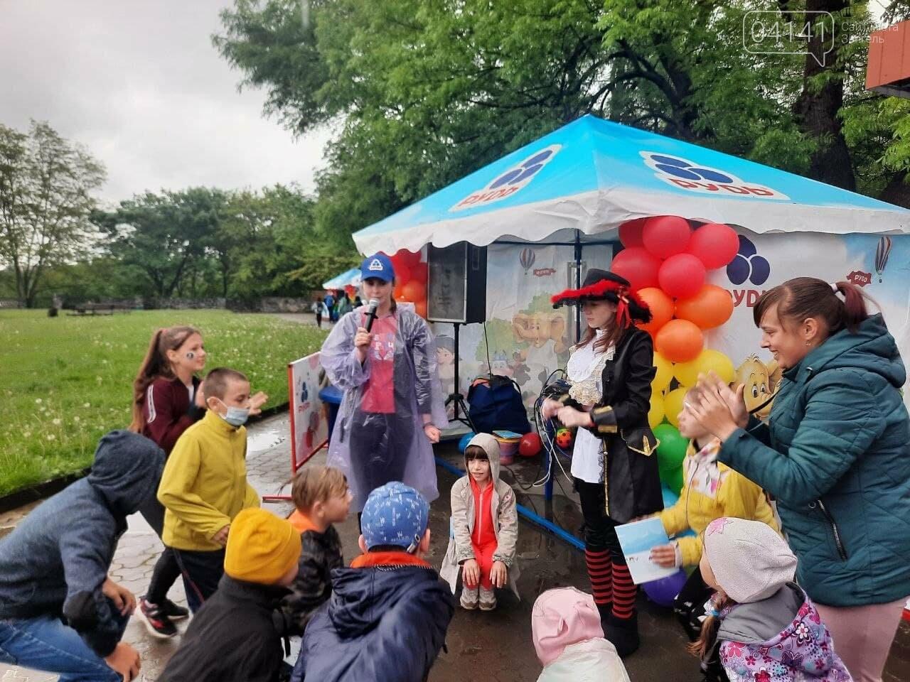 У Новограді-Волинському відбулося Свято Морозива від компанії «Рудь», фото-2