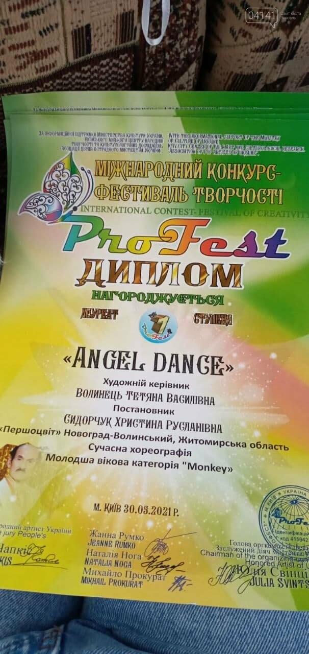 Колектив Angel Dance з Новограда виборов 4 кубки на Міжнародному конкурсі-фестивалі Pro Fest, фото-4