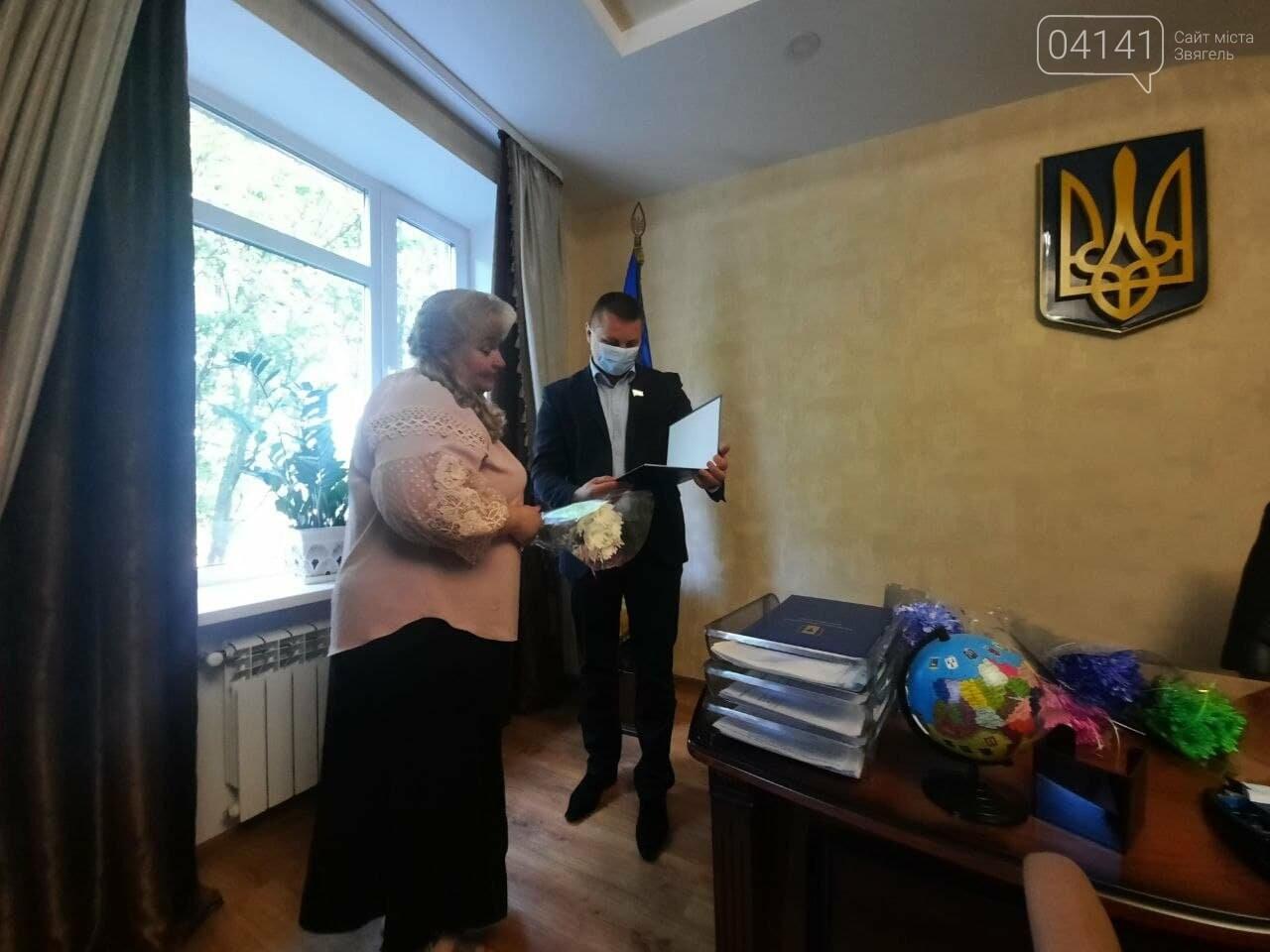 У Новограді привітали журналістів з професійним святом , фото-2
