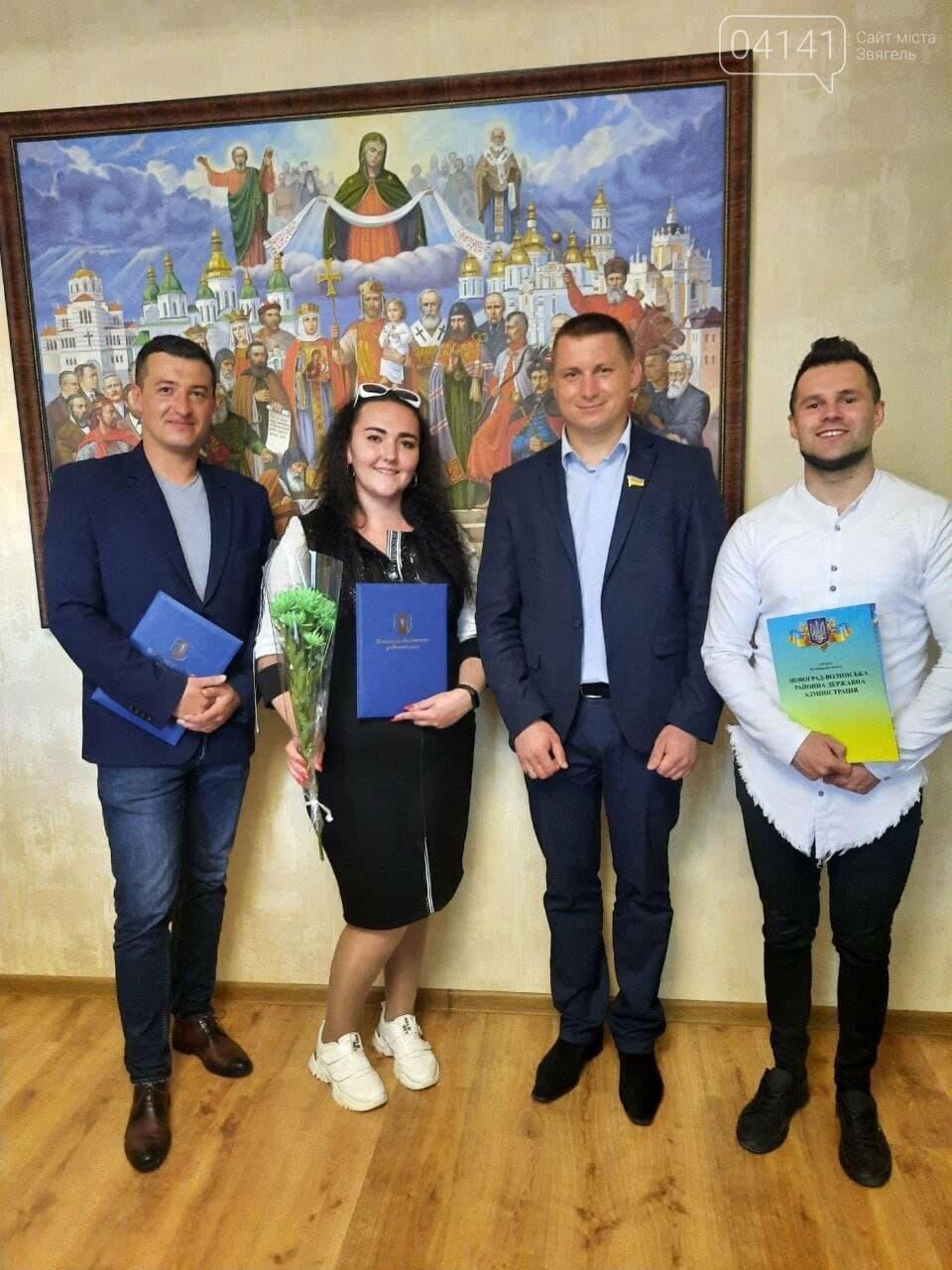 У Новограді привітали журналістів з професійним святом , фото-3