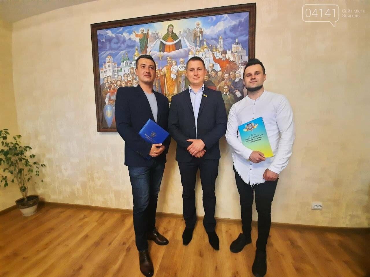У Новограді привітали журналістів з професійним святом , фото-5