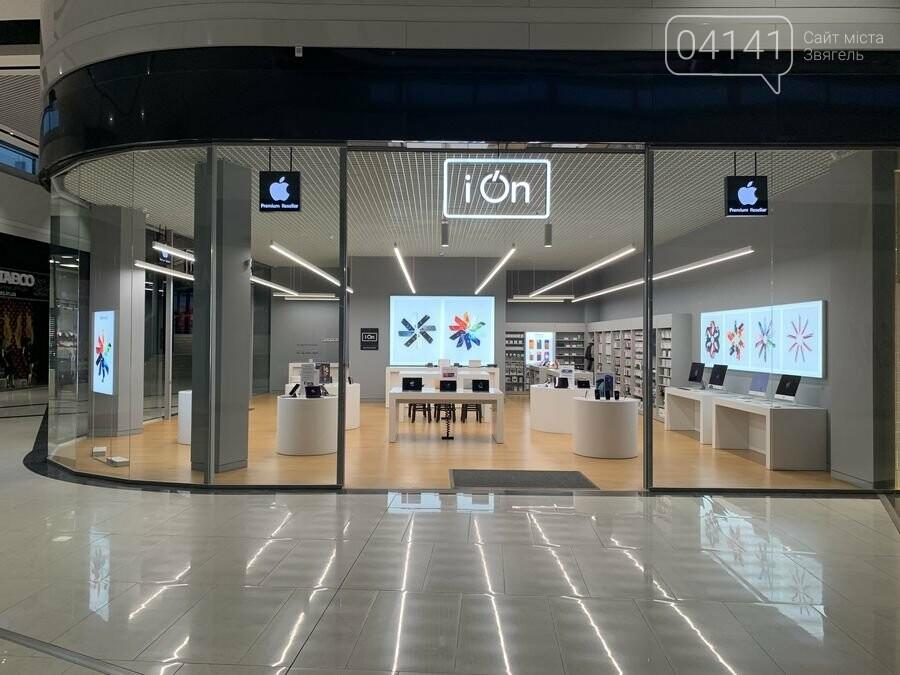 iOn.ua – єдиний магазин Apple Premium Reseller в Україні, фото-2