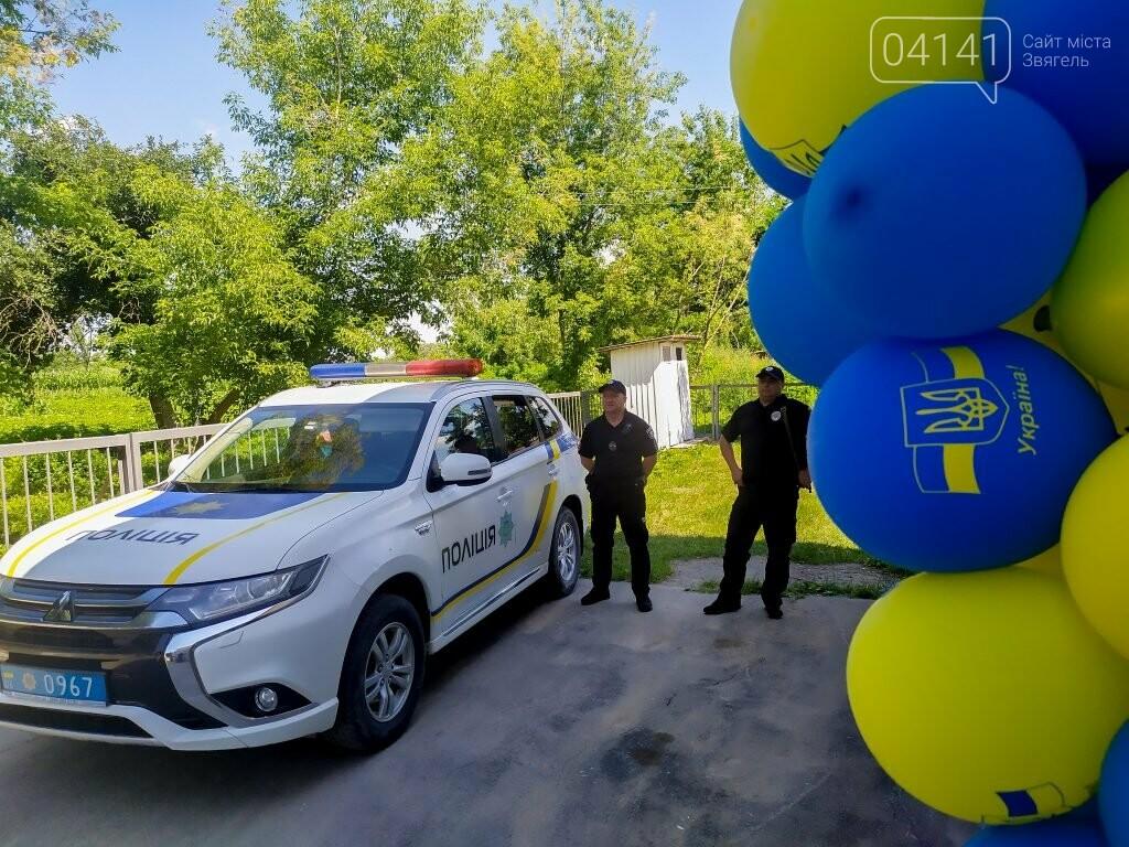 На Новоград-Волинщині запрацював другий поліцейський офіс, фото-1