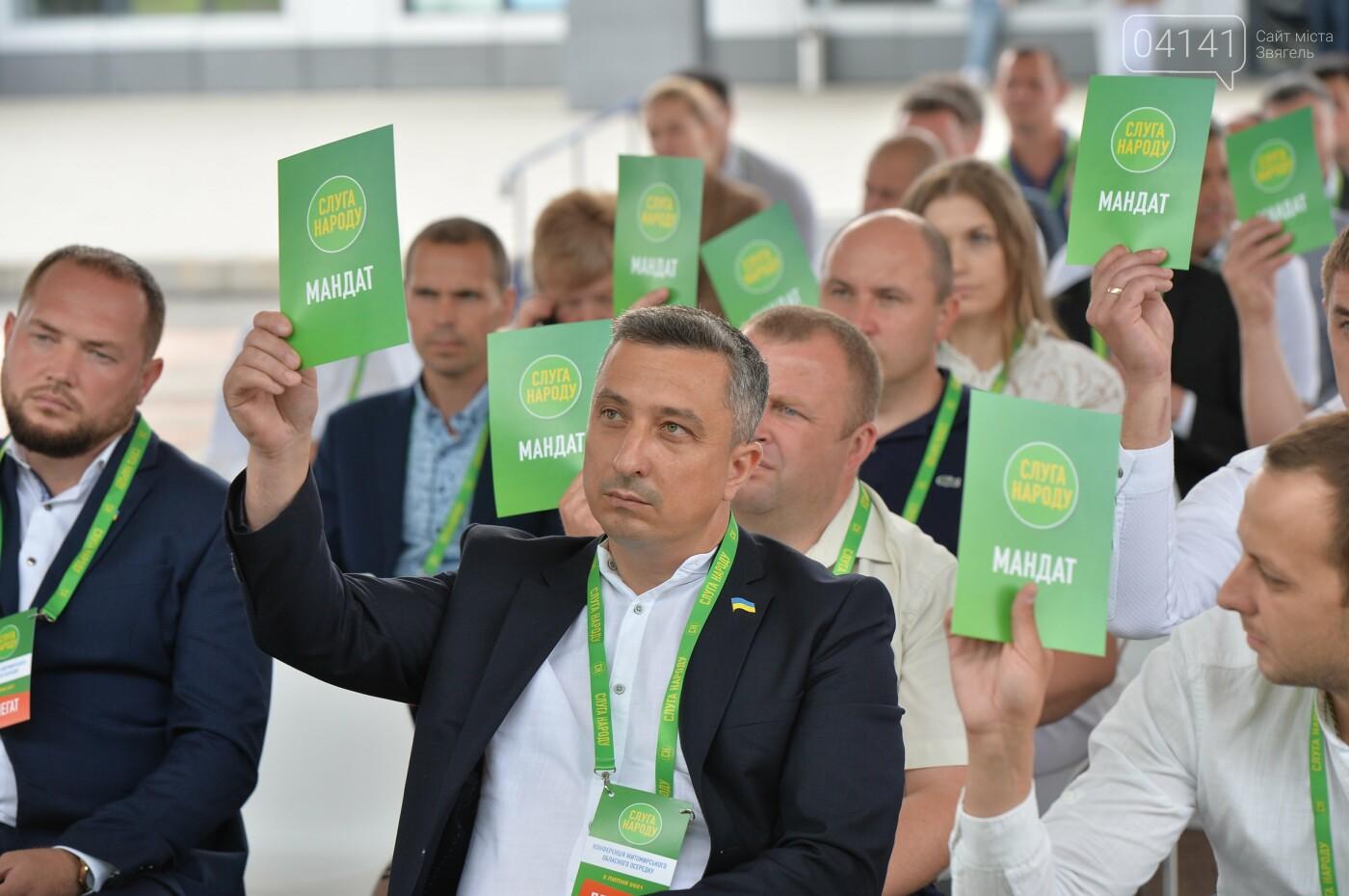 Арсеній Пушкаренко: Пріоритет команди «Слуга Народу» – створення нової якісної інфраструктури в країні, фото-6