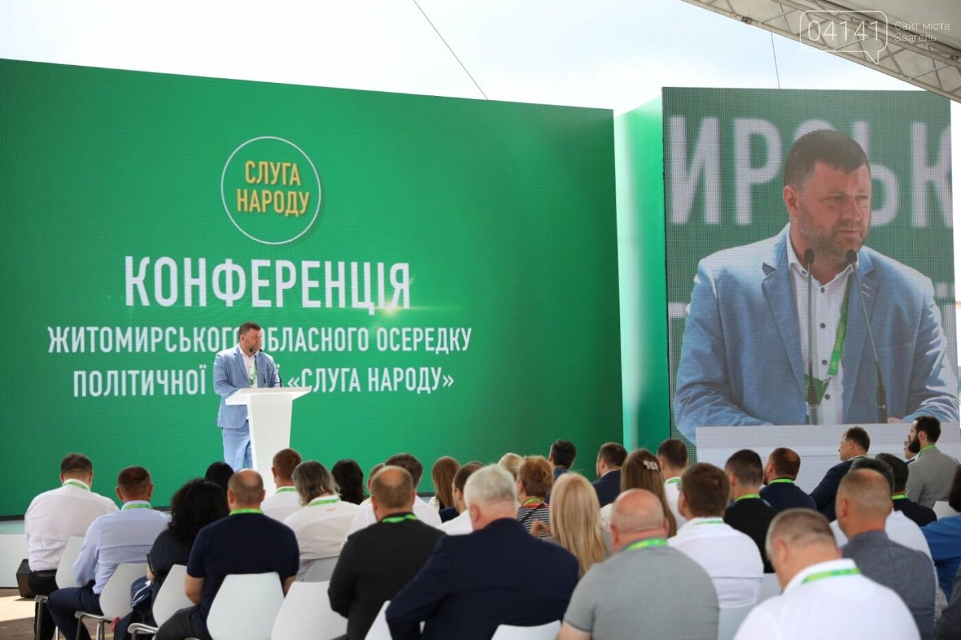 Арсеній Пушкаренко: Пріоритет команди «Слуга Народу» – створення нової якісної інфраструктури в країні, фото-2
