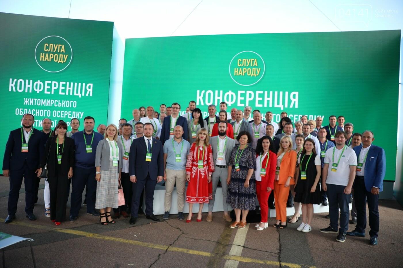 Арсеній Пушкаренко: Пріоритет команди «Слуга Народу» – створення нової якісної інфраструктури в країні, фото-8