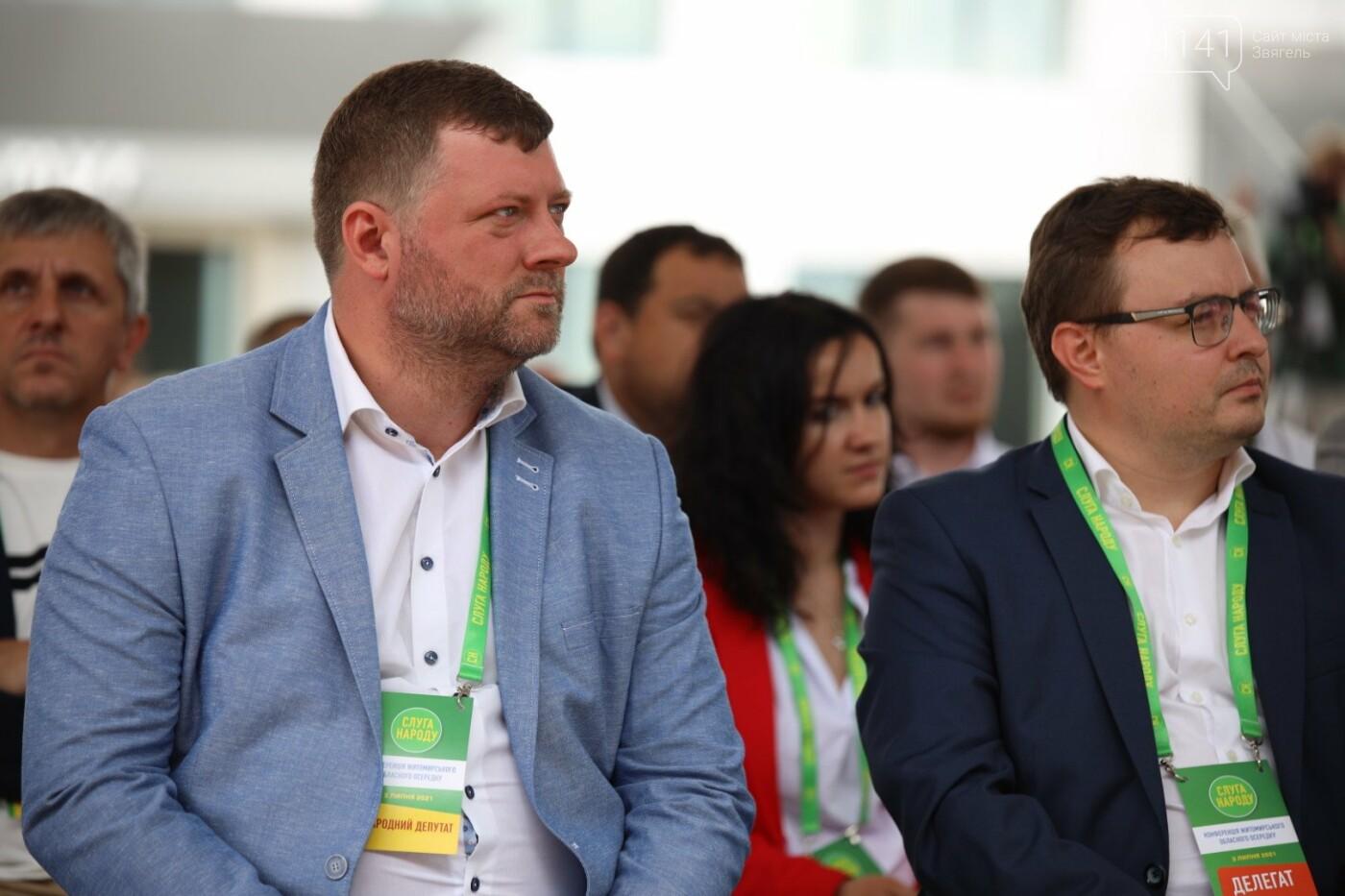 Арсеній Пушкаренко: Пріоритет команди «Слуга Народу» – створення нової якісної інфраструктури в країні, фото-5
