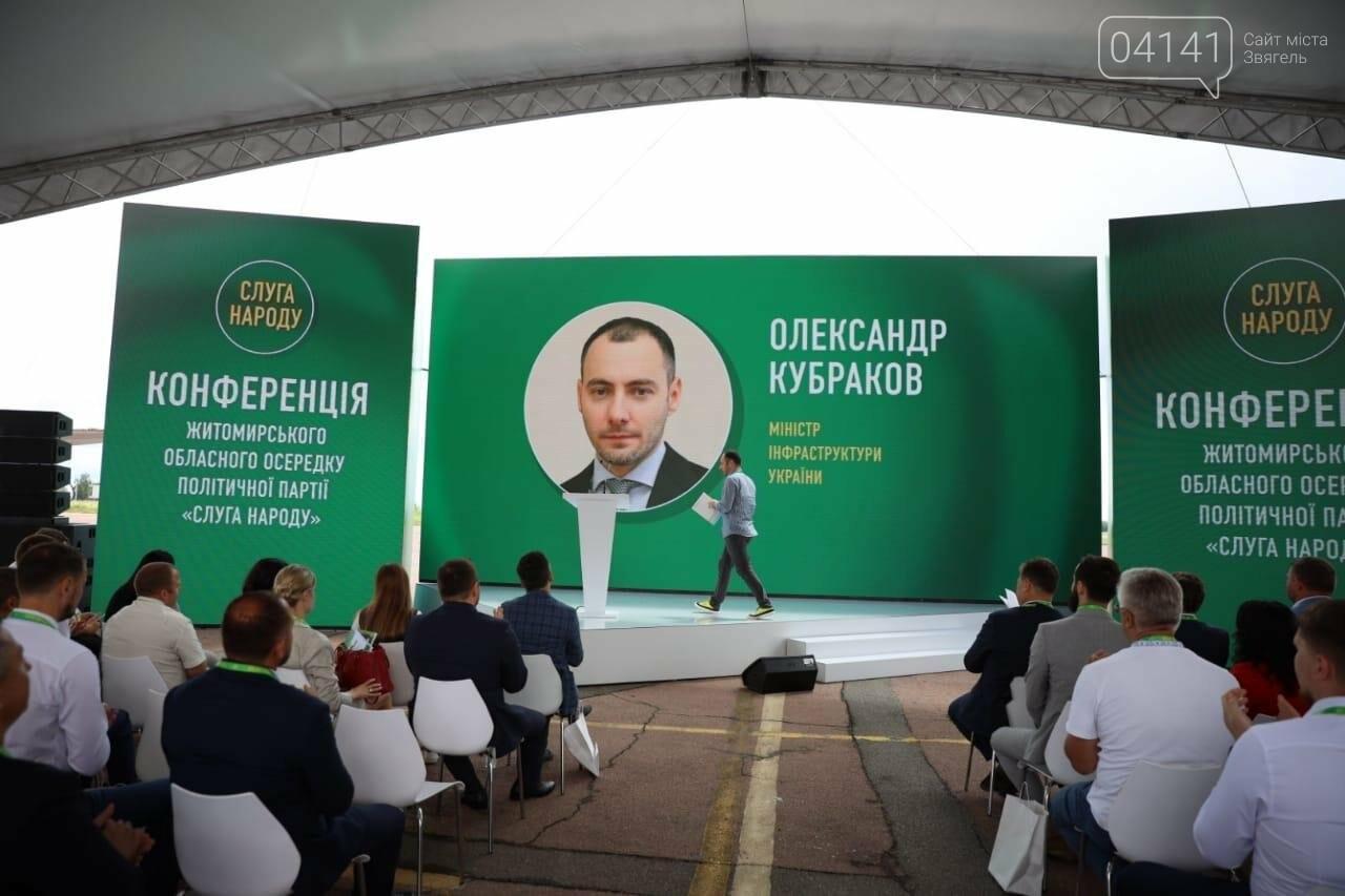 Арсеній Пушкаренко: Пріоритет команди «Слуга Народу» – створення нової якісної інфраструктури в країні, фото-3