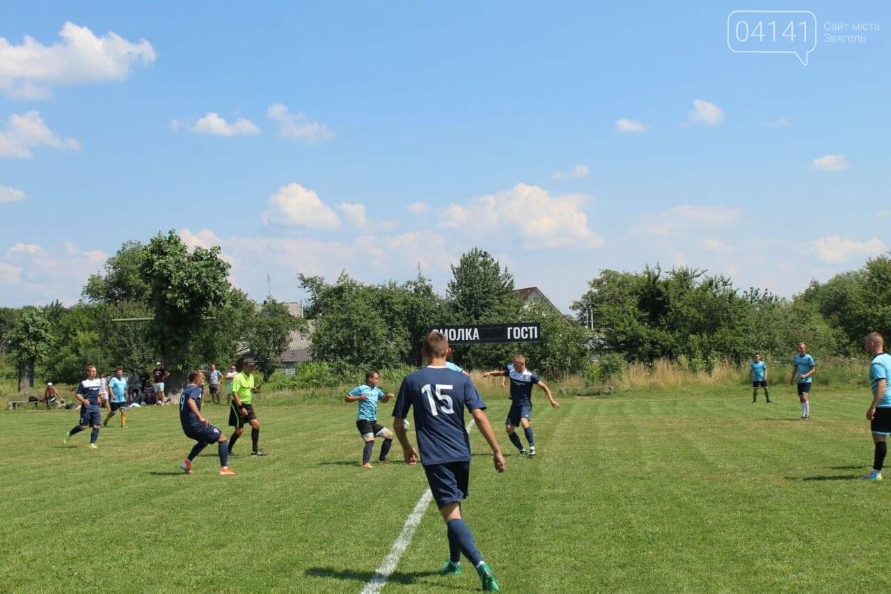 Команда, яка налаштована на перемогу : ФК «Смолка» - одна з кращих футбольних команд Новоград-Волинщини, фото-4